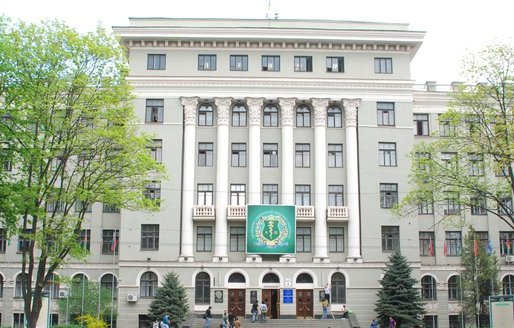 Kharkiv National medical university, Ukraine